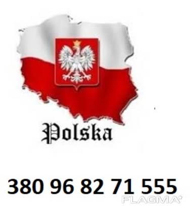 Полугодовое приглашение для открытия Визы в Польшу.