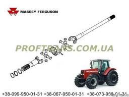 Полуось Massey Ferguson MF 680 массей фергюсон крестовина