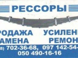 Полурессоры на ось BPW 88031300