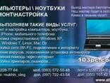 Восстановление данных с жесткого диска Киев и Киевская обл. - фото 1