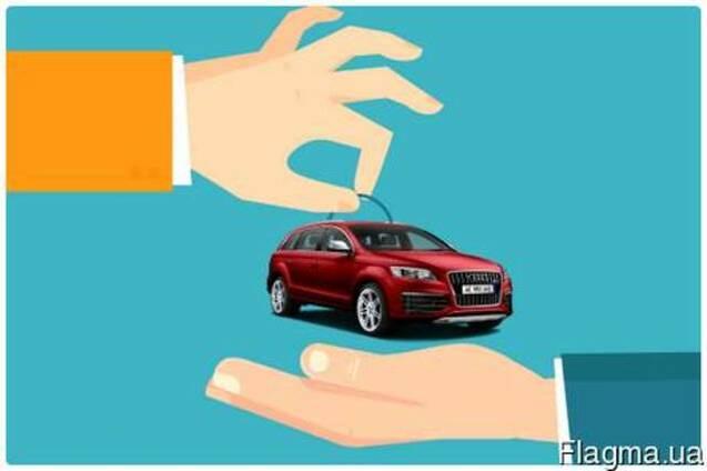 Помощь при покупке и регистрации автомобиля