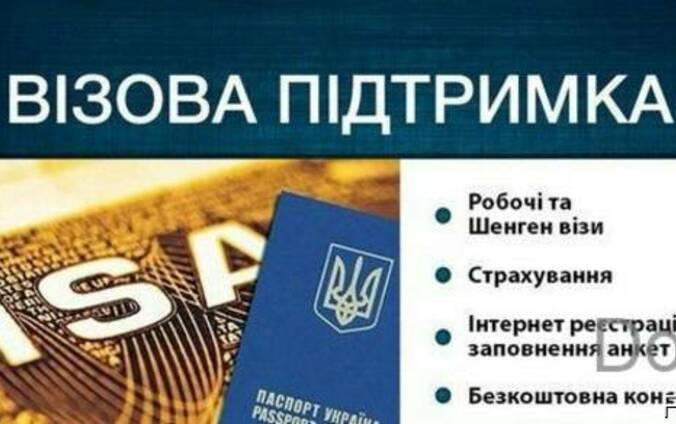 Помощь в оформлении рабочей визы в Польшу или Чехию