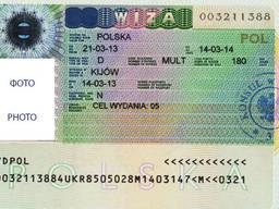 Помощь в оформлении визы и официальное трудоустройство.