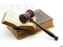 Помощь в сборе справок и документов необходимых для купли-пр