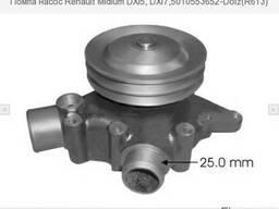 Помпа насос Renault Midlum DXi5, DXi7, 5010553652