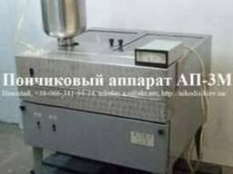 Пончиковый аппарат автомат АП-3М