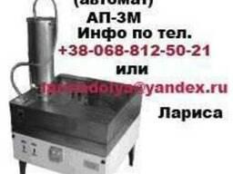 Аппарат для приготовления пончиков АП-3М