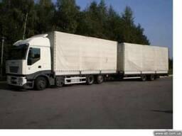 Попутные грузоперевозки доставка грузов Украина Россия Казах