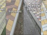 Поребрик, бордюр прессованный, бетонный - фото 5