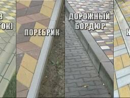 Поребрик, бордюр в Одессе. В наличии.