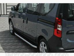 Пороги площадки для Dacia Dokker с 2013 г.