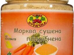 Порошок морковный натуральный 120 г