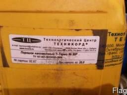 Порошок Т-Термо №50
