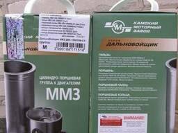 Поршнекомплект Д-240 Кама