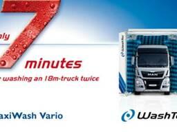 Портальная мойка для грузовых авто WashTec Maxi Wash Vario