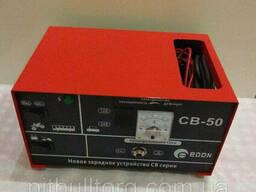 Портативное зарядное устройство EDON CB-50