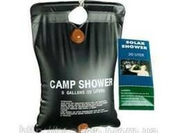 Портативный душ Shower Bag