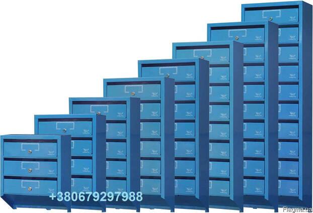 Пощенски кутии - модулни