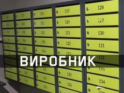 Поштова скринька, поштові ящики Вінниця, Житомир, Черкаси, Хмельницький, Львів