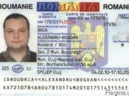Послуга в отриманні id card країн ЄС