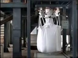 Послуги фасовки сипучих харч. продуктів із Біг-Бегів