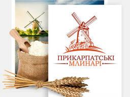 Послуги по переробці зерна на давальницьких умовах