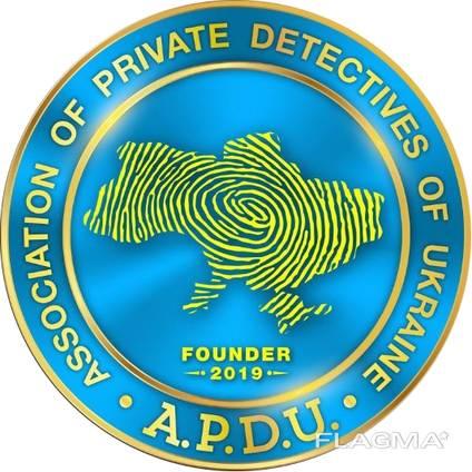 Послуги приватного детектива, детективного агентства.