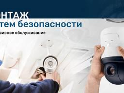 Послуги проектування, монтажу та обслуговування систем відеонагляду, контролю доступу, сиг
