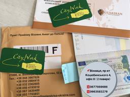 Послуги з працевлаштування за кордоном