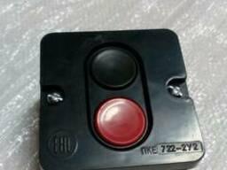Пост кнопочный ПКЕ 722/2