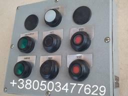 Пост кнопочный ПКУ 15-21. 331