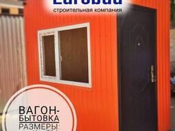 Пост охраны новый под ключ Одесса Евробуд Модуль