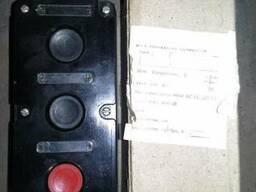 Пост управления кнопочный ПКЕ 222-3.
