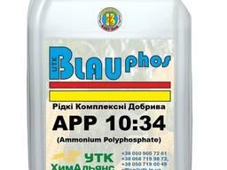 РКД ЖКУ Добрива рідкі комплексні blau phos np 10:34 np 8:24