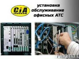 Grandstream IP АТС - установка и техническое обслуживание