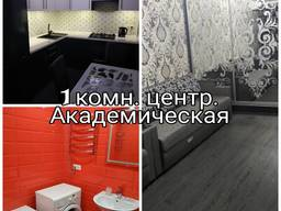Посуточно аренда квартир в Краматорске,