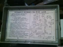 Потенциометр ПП-63