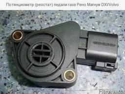Потенциометр(реостат) педали газа RVI Magnum DXI/Volvo