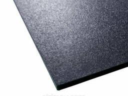 Потолочные плиты металлические Strim-Ceiling RAL 7024 мат. ..