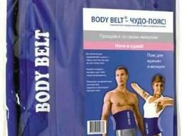 Пояс для похудения «Боди белт» (Body belt) 500 грн.