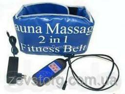 Пояс массажер Sauna Massage 2 in 1