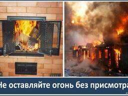 Пожежа не жарти! Перевірте димовий канал!Чистим сажу!