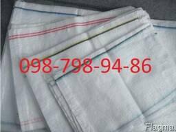 ПП (полипропиленовые) мешки 5, 10, 25, 40, 50, 60, 70 кг