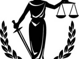 Юридическая компания «ЛегисЮнион» предлагает
