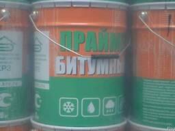 Праймер битумный 16 кг. (20 л. )