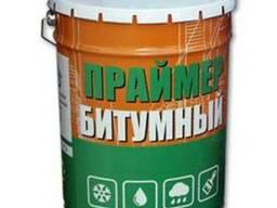 Праймер битумный Россия г. Рязань (16кг)