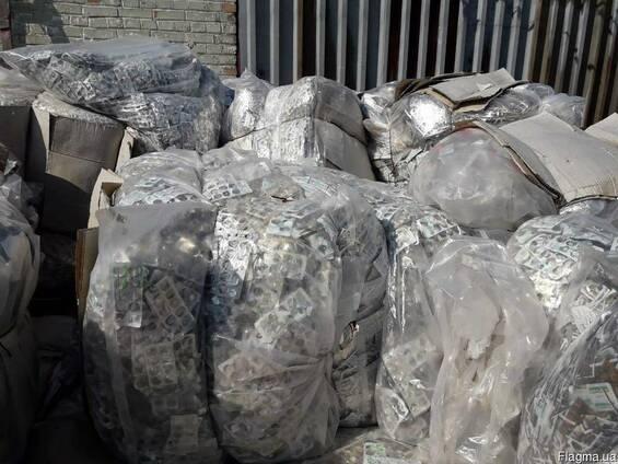 Предлагаем отходы ПВХ блистера