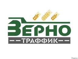 Предлагаем перевозку зерновозы и наливных грузов