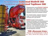 Предлагаем услуги глубокорыхлителя с трактором Case и сеялко - фото 2
