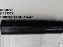 Предлагаем задний амортизатор Авиа А21F